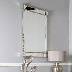 Athens Silver Rectangular Wall Mirror